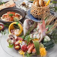 素材の味と季節感を大切にした厳選創作和食