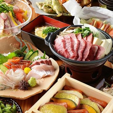 はなや 堀蔵 ほりぞう 名古屋栄店のおすすめ料理1