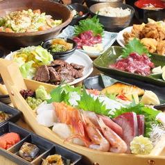 こだわりや 隠れ家 湊川のおすすめ料理1