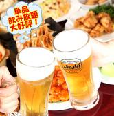 四川厨房 大船店のおすすめ料理2