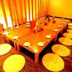 阿波地鶏 竹の家 富田町店の特集写真