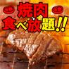 九州九州 KUSUKUSU 福岡博多筑紫口店のおすすめポイント2