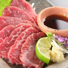 楽亭 仙台 太白区のおすすめ料理1