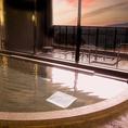 大浴場の他に開放感のある露天風呂・サウナ・水風呂などのご用意もございます。