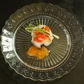 マトウ鯛タルタル~山形さくらんぼソース~…減農薬さくらんぼを使用した季節限定メニュー