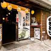 備長吉兆や 博多駅前店の雰囲気3