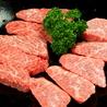 焼肉ハウス バリバリ 一番町店のおすすめポイント1