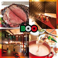 肉&チーズバル BOO 渋谷店の写真