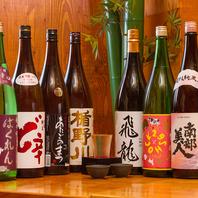 五反田駅徒歩1分 東北地方の日本酒をご堪能ください。