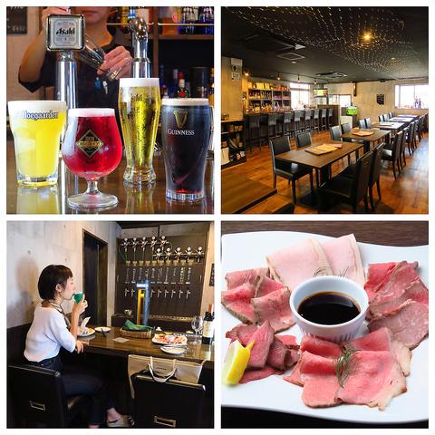 肉バル×クラフトビール BRONX〜ブロンクス〜 東浦和店