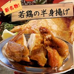 野菜巻き串 ぐるりくるり 石垣島のおすすめ料理3