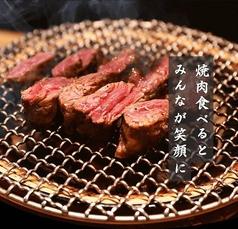 焼肉 牛山道 池袋本店のコース写真