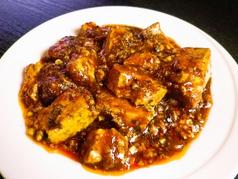 中華料理馬場のおすすめ料理1