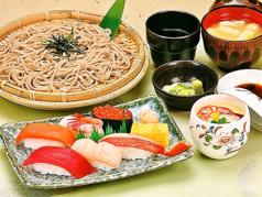 和食レストランとんでん 本八幡店の写真