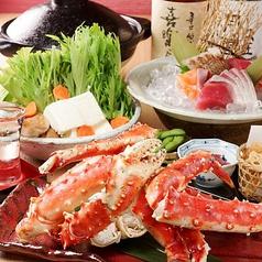 炉端 食べ飲み放題居酒屋 いろり庵 熊本 離れのおすすめ料理1
