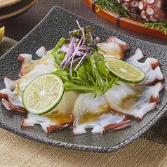 【9・10月限定】すだち香る北海道産タコのカルパッチョ