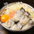 料理メニュー写真【冬季限定】お好み焼き カキ玉