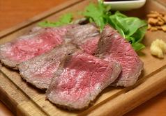 料理メニュー写真黒毛和牛ローストビーフ