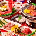 田中ホルモンのおすすめ料理1