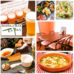 南欧田舎料理のお店 タパス 大宮店の写真