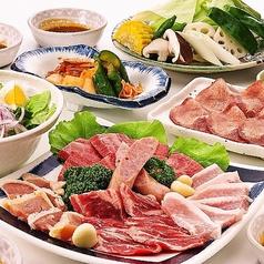 焼肉力 相生店のおすすめ料理1