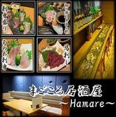 まごころ居酒屋 Hanare