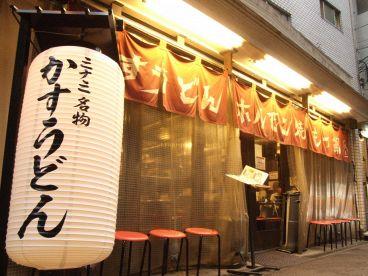 ホルモン龍の巣 梅田店本館の雰囲気1
