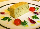 ワイニスタ WINISTAのおすすめ料理2