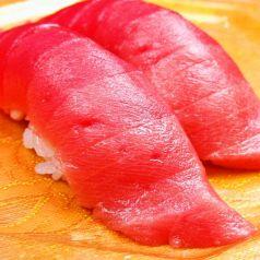 網元 伊豆 活魚回転寿司の写真