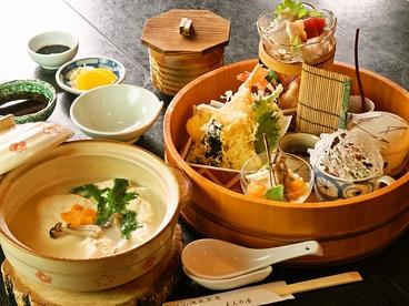 鏡山温泉茶屋 美人の湯のおすすめ料理1