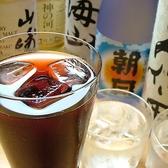 贔屓屋 金山店のおすすめ料理3