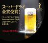 貴鶏屋 桜川店のおすすめポイント2