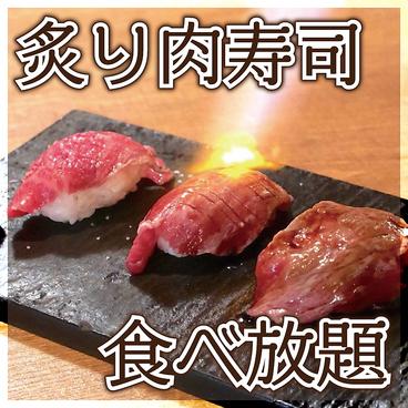 鳥丸 とりまる 新宿駅前店のおすすめ料理1