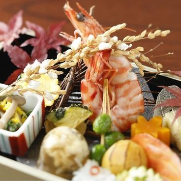 ちりり CHIRIRI 虎ノ門店のおすすめ料理1