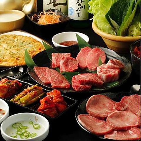 創業30年の老舗 中野の方に愛される焼肉と韓国料理店。韓国食材を用いた本場の味!