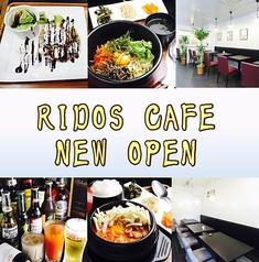 リドスカフェ RIDOS cafe 東新宿の写真