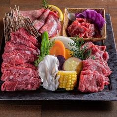 熟成牛 黒毛和牛 炭火焼肉 虎のおすすめ料理1