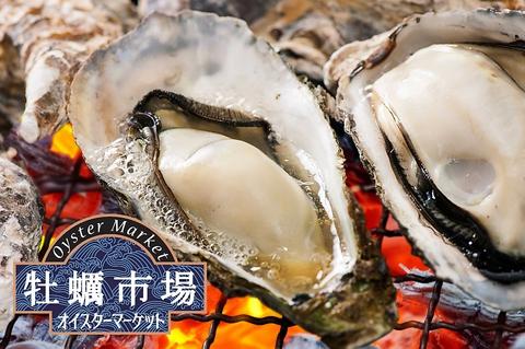 生牡蠣はもちろん焼き牡蠣、蒸し牡蠣もいろいろ食べれるお店♪