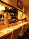 料理屋Kの雰囲気3
