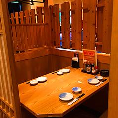 テーブルタイプの半個室