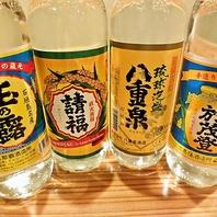 石垣島の泡盛とオリオンビールで!