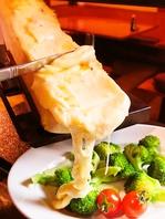 一度は食べてほしい看板メニュー 【ハイジのチーズ】