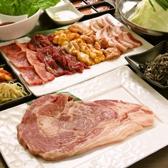 焼肉 牛之宮 Ushinomiya 秋葉原店のおすすめ料理1