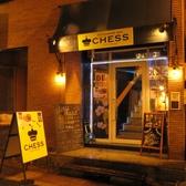 チェス CHESSの雰囲気3