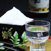 純度100%笹川流れの塩