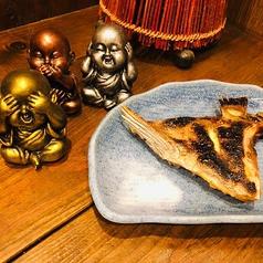 呑喰庵はじめのおすすめ料理1