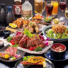 牛味蔵 ぎゅうみくら 横浜東口アソビル店の特集写真