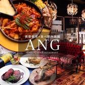 ANG 名駅店の写真