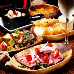 5感 小皿イタリアン&ワインの写真