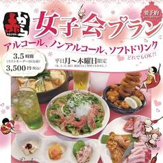 赤から 川中島店のコース写真